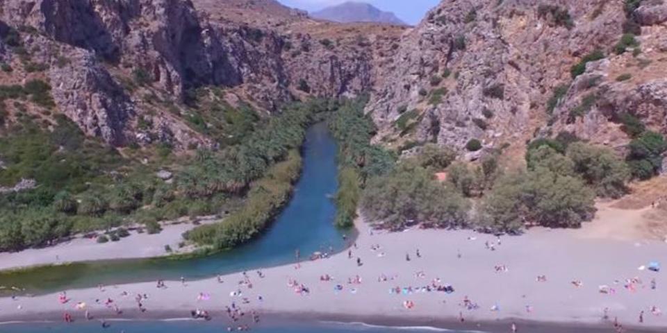 crete-video